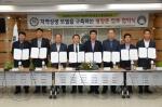 농축특산물 판매 '평창존' 내달 개장