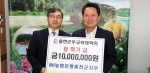 NH농협 홍천군지부 장학금 기탁