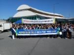 안전보건공단 강원본부 산불예방 캠페인