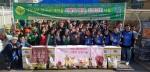 양구군새마을회·동화세상에듀코 봉사단 김장나눔행사