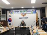 추순삼 재향군인회 여성회장 영월 방문