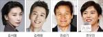 김서형·김래원 등 GIFF 레드카펫 밟는다
