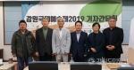 강원국제예술제, 국내 최초 군부대 유휴지서 개최