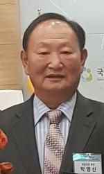 박영신 읍하7리장 경찰청장상