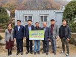 영월 봉래건설 컨테이너 기증