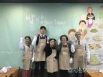 한국건강관리협회 강원도지부 경로식당 배식봉사