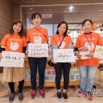 [지역경제 이노베이션, 공유경제가 답하다] 7.육아공유 플랫폼 애즈마마