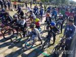 제12회 삼척시민 자전거대행진 9일 개최