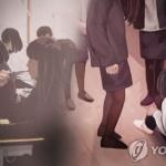 """친구 옷 벗기고 몸에 낙서한 고교생들…법원 """"퇴학 처분은 마땅"""""""
