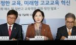 """정부 """"외고·자사고 2025년 일반고 전환""""…고교 서열화 해체"""