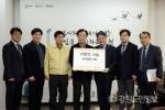 한국국토정보공사, 철원군에 500만원 상당 방역물품 전달