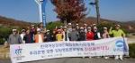 한국여성경제인협회, 우리은행 친선 골프대회