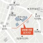 """""""중앙로터리∼시청 별관 양방향 통행 촉구"""""""