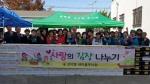 성덕동 새마을부녀회 김치 전달
