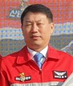 신원주 산림항공본부 정비과장 산불방지 유공 대통령 표창