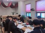 본사 주최 청년분과 회의