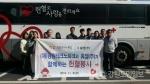강원테크노파크, 휴젤 헌혈 봉사활동 실시