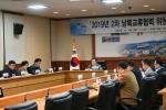 속초 남북교류협력위 정기회의
