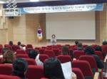 삼척교육지원청 중학교 입학배정 설명회