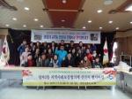 강릉 교1동 지역사회보장협 민관협력 워크숍