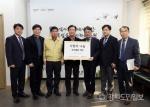 한국국토정보공사 강원본부 방역지원