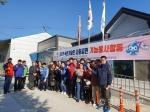 한국산업인력공단 강원지사,숙련기술 봉사활동