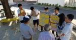 양양 현북중학생들이 시골마을 교통문제 해결