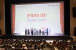 열기 달아오른 영화제, 프로그램 '만석 행진'