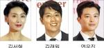 강릉출신 배우들 영화제 홍보 '지원사격'