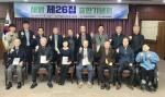 강원공무원문학회 출판기념회