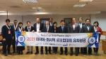 강원국제회의센터 로보컵 평창유치