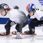 쇼트트랙 남자계주, 2차 월드컵 공동 우승…황대헌 날 들이밀기