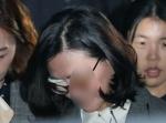정경심 추가기소…입시비리·사모펀드 관련 14개 혐의