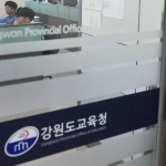 도 내년 예산 '역대 최대' 6조8519억원 편성