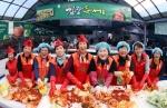 평창 김장축제 8만명 방문, 농가소득 기여