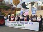 """""""WTO개도국 지위 포기 선언 철회하라"""""""