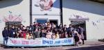 인구보건복지협 강원지회 가을나들이행사
