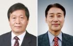 중노위원장 박수근·방통위 상임위원 김창룡 임명