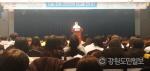 하이원과 함께하는 폐광지역 청소년 희망캠프