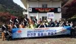 동해 안전점검 합동캠페인