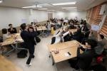 양구군 핵심가치 교육