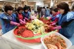 양구 김장 담그기 행사
