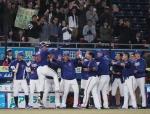 한국 야구, 대만에 0-7 충격패…도쿄올림픽 진출 '빨간불'