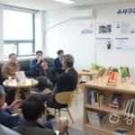 고성 '수사구조개혁 미니 북 카페' 오픈