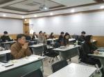 한국무역협회 강원본부, FTA원산지 관리 실무과정 교육