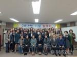 한국여성경제인협회 강원지회 11월 월례회