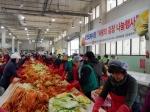 농산물도매시장 김장나눔 행사
