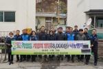 석탄공사 러브콜 봉사단 장성지회 연탄 전달