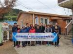 정선 정보화마을 4곳 도농교류활동 활발
