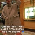 """손흥민도, 이강인도 """"수험생 여러분 응원할게요"""""""